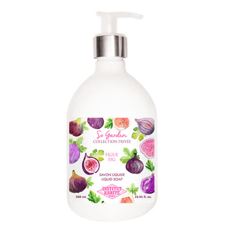 Institut Karite Paris 巴黎乳油木無花果花園香氛液體皂(500ml)