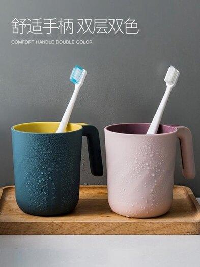 漱口杯漱口杯家用簡約刷牙杯洗漱杯情侶一對牙刷杯套裝創意便攜牙缸牙桶n 清涼一夏钜惠