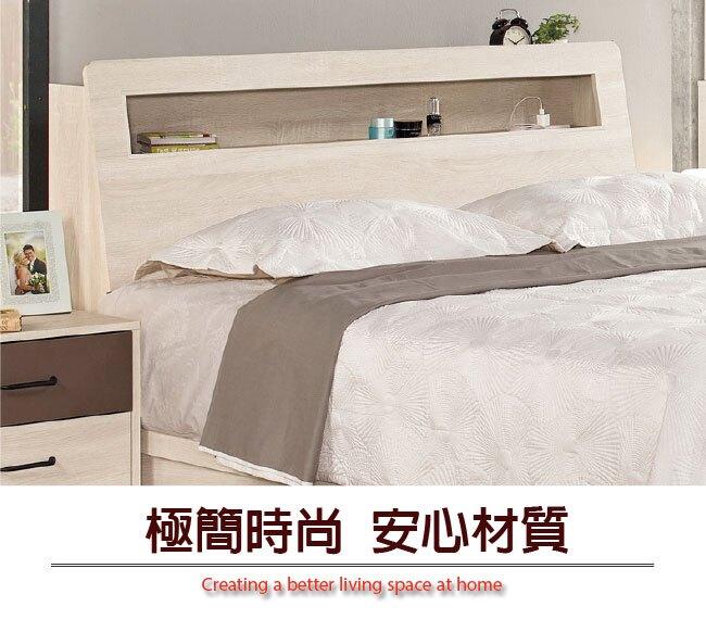 【綠家居】布拉森 現代6尺木紋雙人加大床頭箱(不含床底&不含床墊)