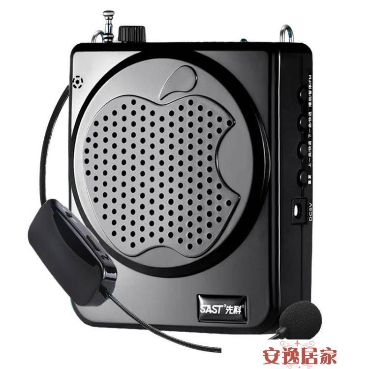 先科擴音器教師專用無線戶外導游迷你小蜜蜂話筒耳麥腰掛便攜喇叭