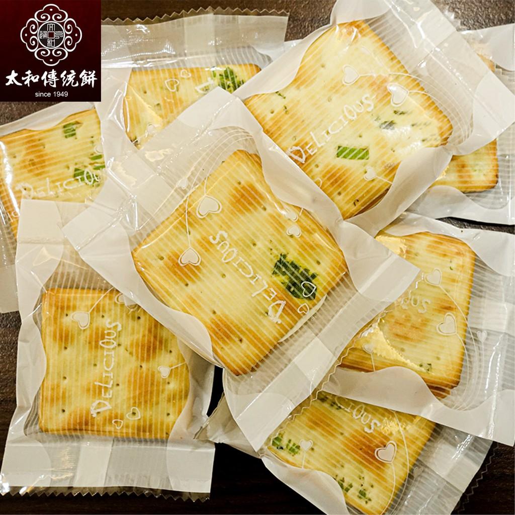 【太和傳統餅】 原味牛軋餅 14入/盒