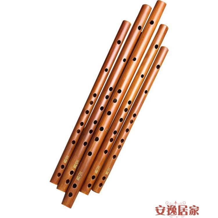 笛子竹笛f調專業成人初學兒童入門零基礎苦竹笛樂器大全橫笛子-安逸居家