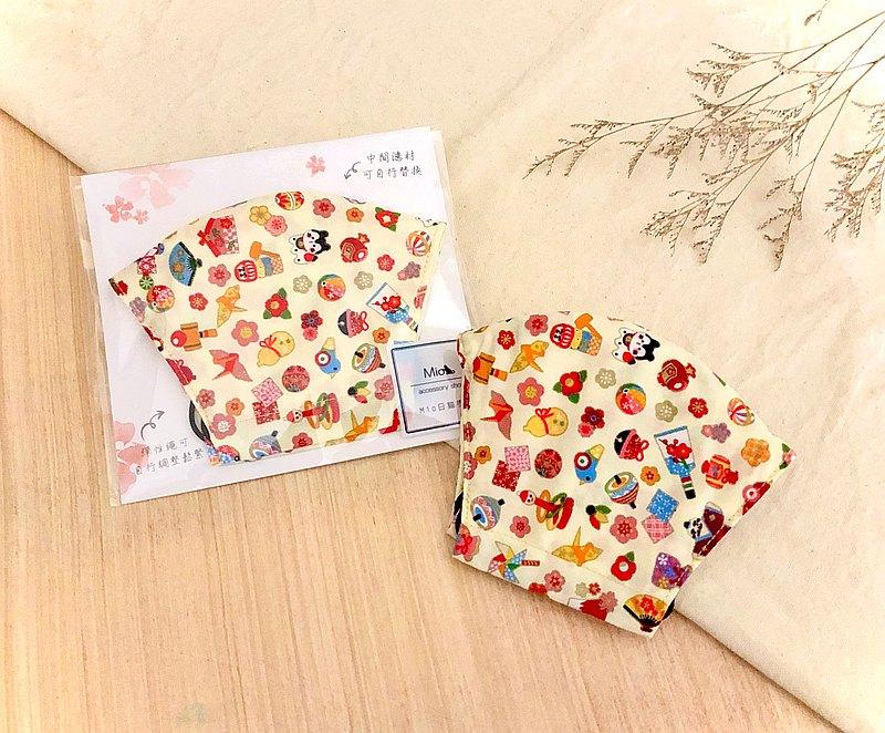 【SGS安心檢驗】手作布花系列 - 日系布口罩 ( 日和小物款 )
