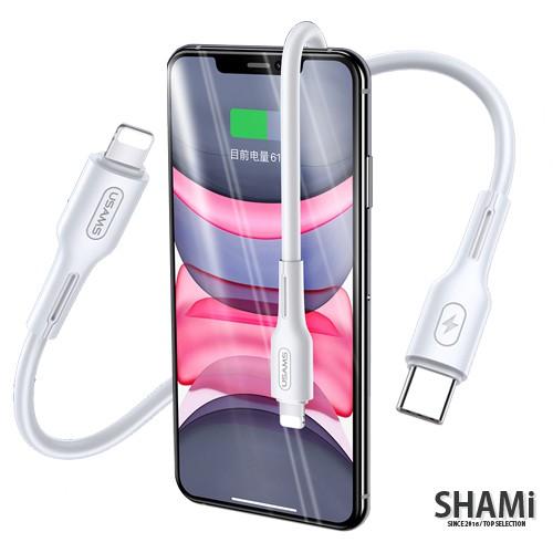 Lighting to Type-C 蘋果PD快充充電線 傳輸線 耐彎折 iPhone 11/12 Pro SE2 快充