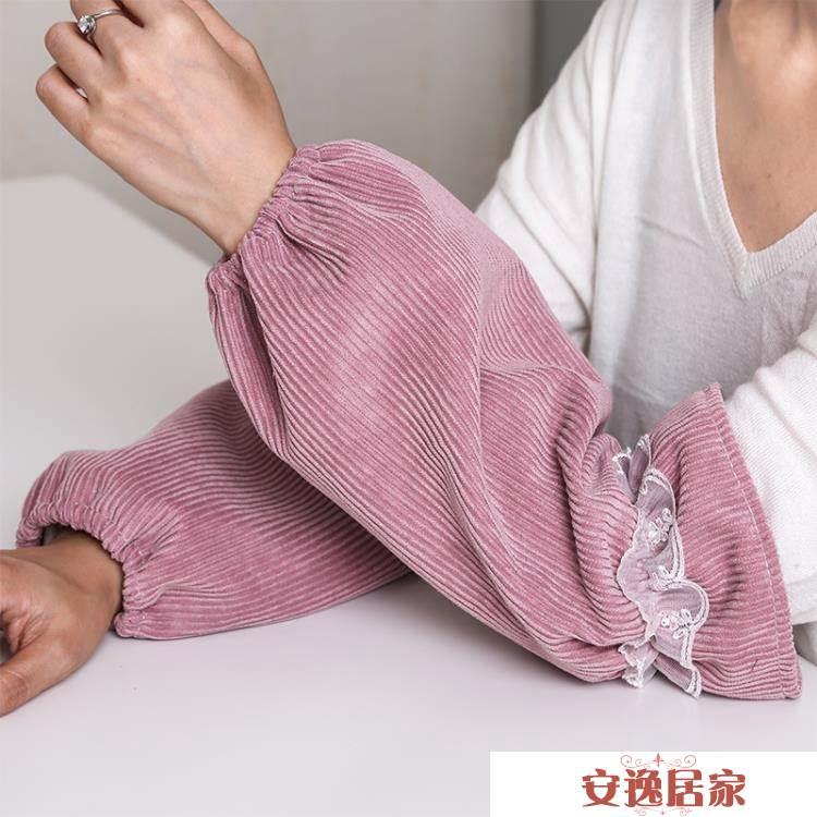 韓版袖套女護袖長款廚房防水防油辦公套袖可愛袖頭冬成人手袖-安逸居家