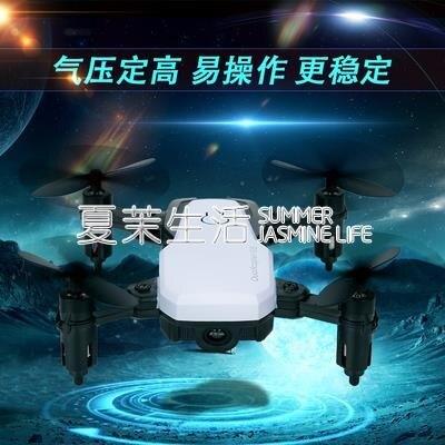 「樂天優選」無人機 迷你無人機兒童玩具無人機 小型遙控飛機耐摔防撞男孩小學生