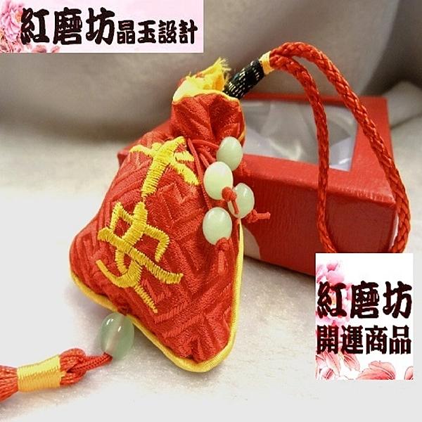 【Ruby工作坊】NO.5RS紅錢袋平安吊飾加彩盒(加持祈福)禮輕情意重 過年送禮專用