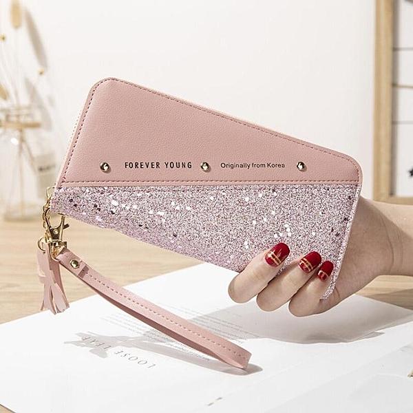 錢包女長款新款拉鏈大容量錢夾韓版時尚大氣手拿包軟皮手機包 淇朵市集