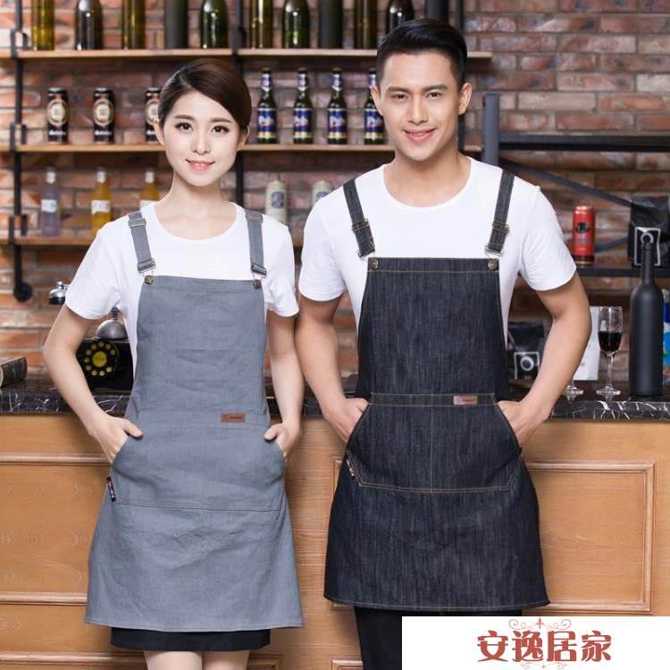 牛仔圍裙印咖啡奶茶冷飲店餐廳網咖美甲工作服圍裙印繡字-安逸居家