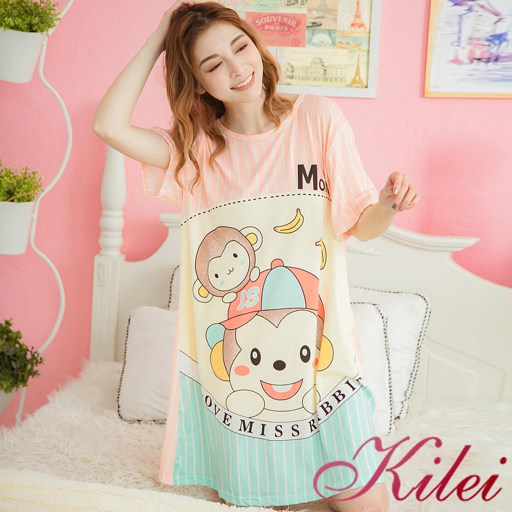 Kilei Q版帽子小猴撞色直條紋牛奶絲短袖連身裙睡衣XA3663-01(活力淺桔)全尺碼 廠商直送 現貨