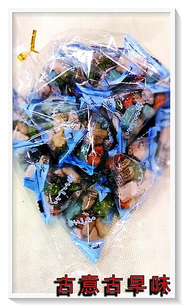 古意古早味 彩岩巧克力(三角包/350g/散裝) 進口食品 懷舊零食 童玩 糖果 彩岩 石頭 造型