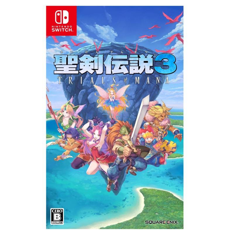 Nintendo Switch 聖劍傳說3 TRIALS of MANA 【附特典DLC】台中星光電玩