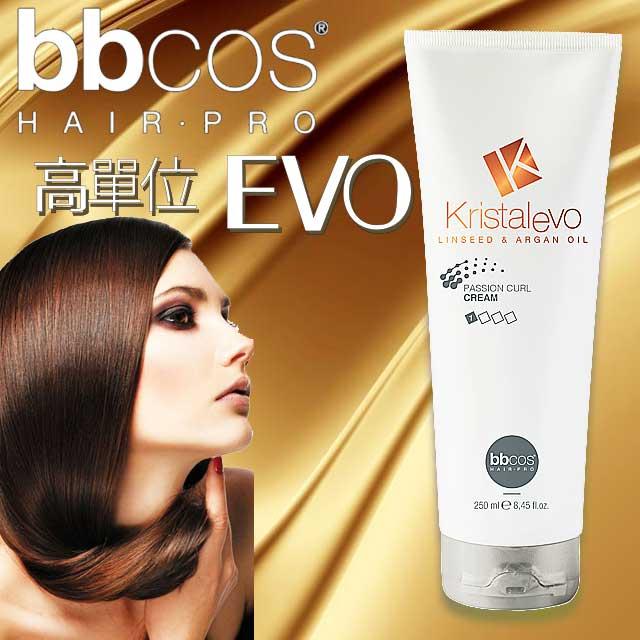 [義大利bbcos必可市]摩洛哥燙髮專用護髮定型乳  250ml
