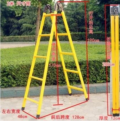 加厚1.5米2米人字梯兩用梯子折疊家用直梯鋼管伸縮爬梯移動閣樓梯