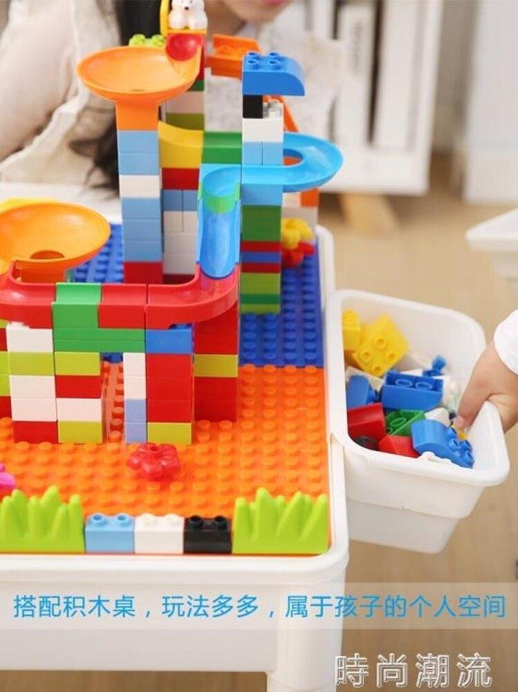 【免運】積木玩具大顆粒滑道拼裝益智2-3-4-6-8男孩智力女孩 時尚潮流 喜迎新春 全館8.5折起