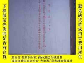 二手書博民逛書店60罕見筆記本:詩詞日記(毛主席手跡11頁)精裝36開2827