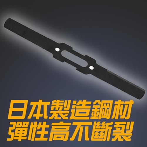 KT-505AL/KT-515AL割草機用原廠鋼刀
