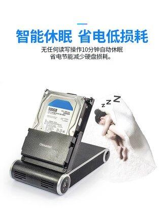 硬碟盒 行動硬碟盒子3.5寸2.5寸行動硬碟盒串口外置外接硬碟盒子底座外殼『XY2331』