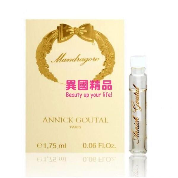 annick goutal mandragore 女性針管香水 1.75ml edt sample