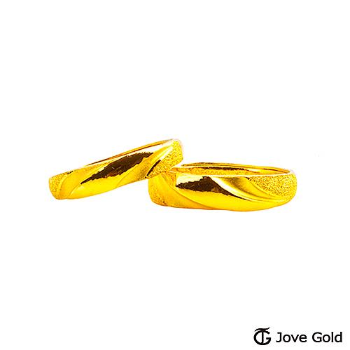 Jove Gold漾金飾 愛河黃金成對戒指
