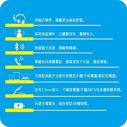【KINYO】藍牙立體聲頭戴式耳機麥克風BTE-3638