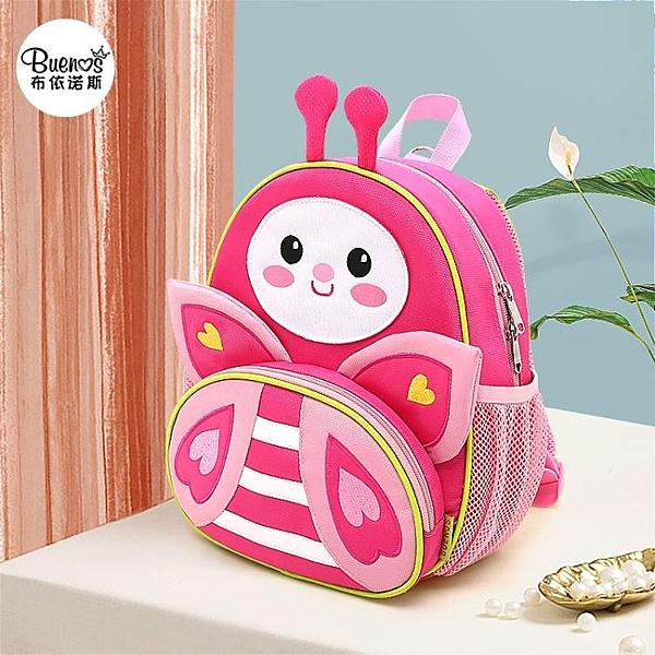 兒童書包幼兒園書包1-3-6歲女童韓版可愛潮兒童雙肩包防走失背包 遇見初晴