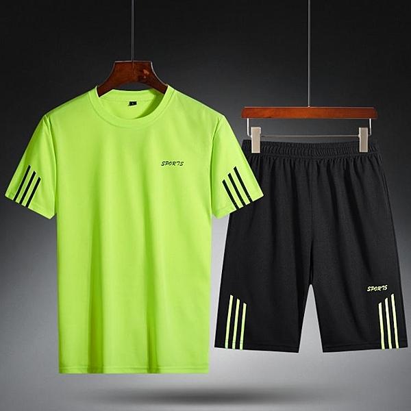 夏季男士短袖T恤休閒運動套裝寬鬆型男短褲兩件套跑步健身速幹服 【2021新春特惠】