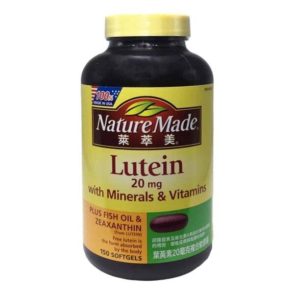 Nature Made 萊萃美 葉黃素複合膠囊 150粒/瓶◆德瑞健康家◆