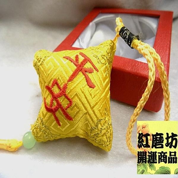 【Ruby工作坊】NO.4YS香黃福袋平安吊飾加彩盒(加持祈福)禮輕情意重 過年送禮專用