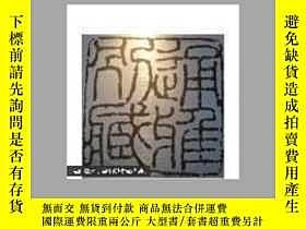 二手書博民逛書店中國古代社會生活史料四編(16開精裝罕見全50冊 )78026