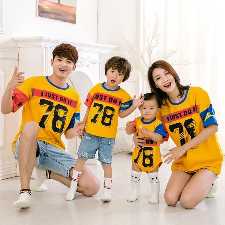 「樂天優選」親子裝夏裝潮全家一家三口母子洋氣大碼嬰兒韓版T恤短袖