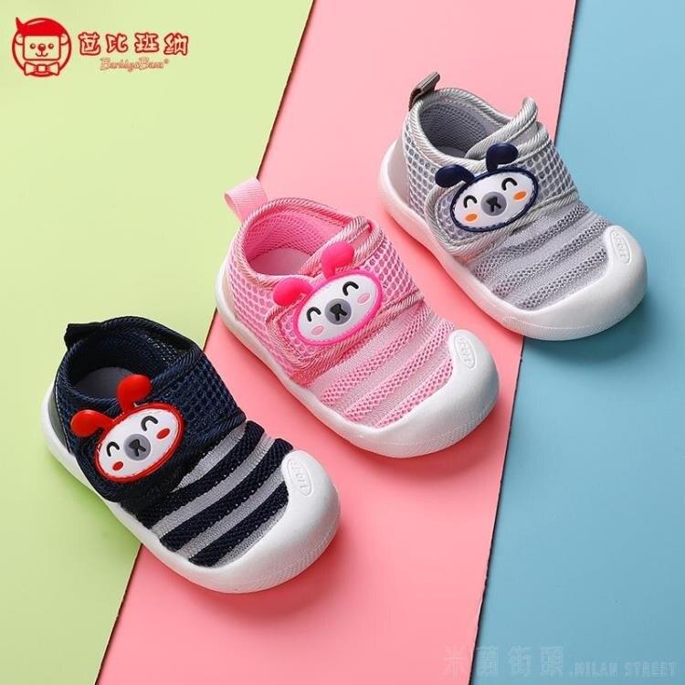 「樂天優選」米蘭 毛毛蟲童鞋女寶寶網布鞋子1-3歲夏透氣軟底男嬰兒2學步鞋