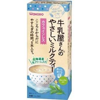 ds-2300264 (まとめ)アサヒグループ食品 WAKODO牛乳屋さんのやさしいミルクティー カフェインレス スティック 1セット(15本:5本×3箱
