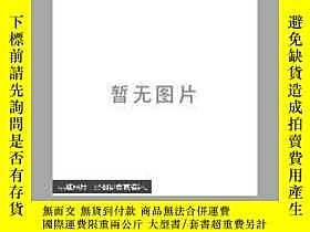 二手書博民逛書店罕見近代諸子學文獻叢刊78026 本社 四川大學出版社 ISBN
