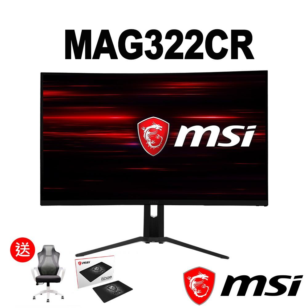 msi微星 Optix MAG322CR 32吋 曲面電競螢幕