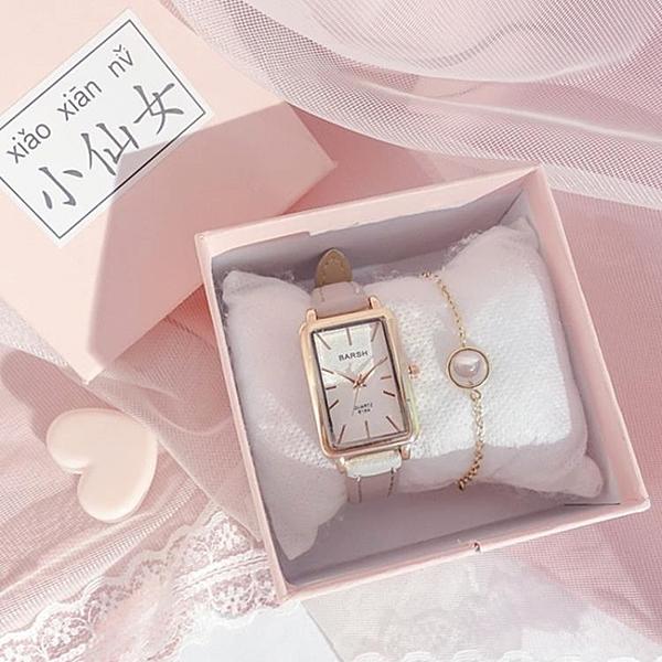 流行女錶 chic小眾設計小香手錶女生方形學生韓版簡約女士小巧精致氣質時尚