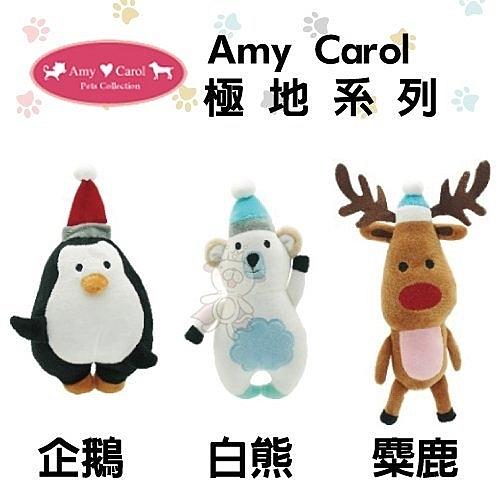 *King*Amy Carol 犬用響笛玩具系列 極地系列 狗玩具 增進與寵物之間的互動與感情