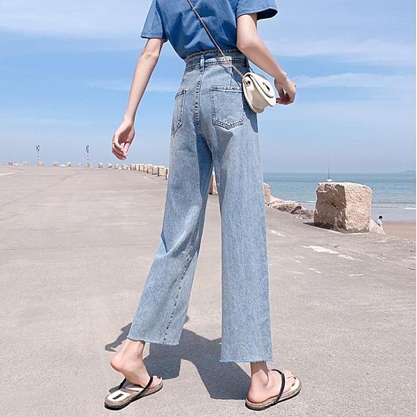 泫雅闊腿牛仔褲女春季垂感高腰寬鬆新款顯瘦小個子cec直筒褲 全館鉅惠