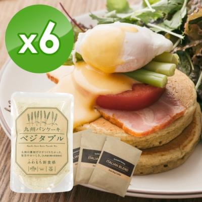 九州鬆餅 鮮野菜鬆餅粉200g x6包+濾掛咖啡 x3包