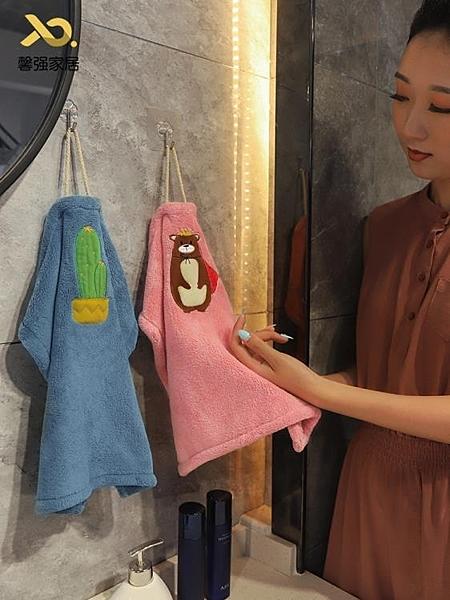 擦手巾 可愛吸水掛式擦手巾 北歐創意家用卡通非純棉廚房插手毛巾搽