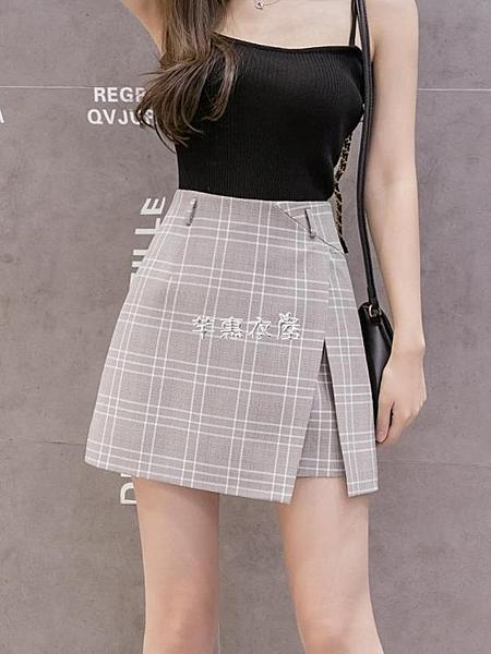 不規則開叉jk格子a字半身裙女學生夏季新款韓版高腰包臀短裙