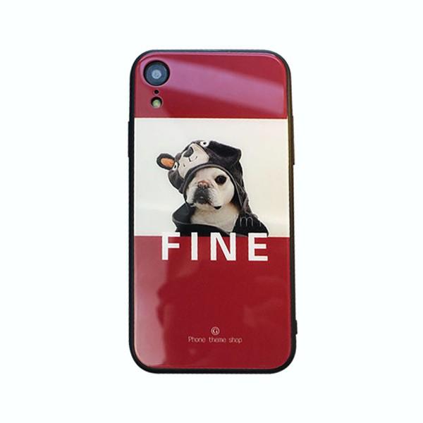 鋼化玻璃背板 黑邊 FINE 法鬥 可愛狗狗 手機殼 蘋果 iPhone7 8 11 Xs Max XR 全包邊軟殼