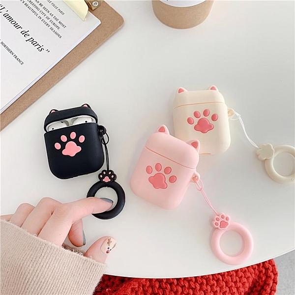 立體可愛發財貓airpods保護套蘋果耳機套airpods保護殼硅膠防摔盒子殼套 淇朵市集