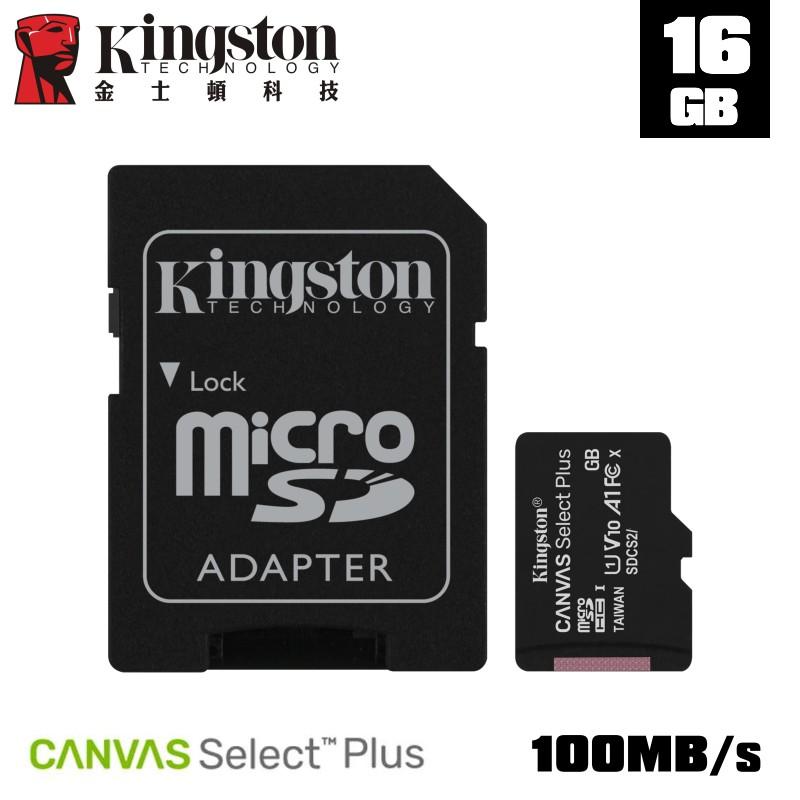 金士頓 16GB 記憶卡 MicroSDHC C10 U1 A1 (SDCS2/16GB) 適用於 手機 平板 相機