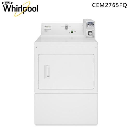 送基本安裝 Whirlpool 惠而浦CEM2765FQ 12kg 商用投幣式 電能型乾衣機