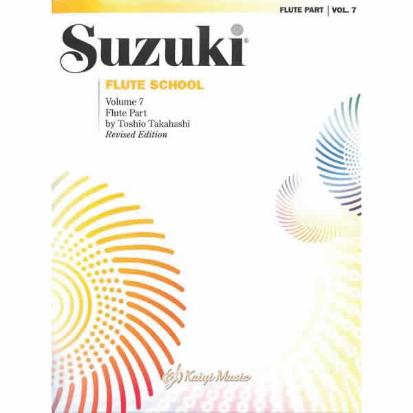【Kaiyi music】鈴木長笛單樂譜第7冊 Suzuki Flute School Flute Part Vol.7