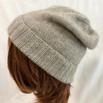 ★クリアランスセール★NZポッサム・メリノ・シルク 薄くて軽いシンプルメリヤス帽 ナチュラル(無着色)(1)