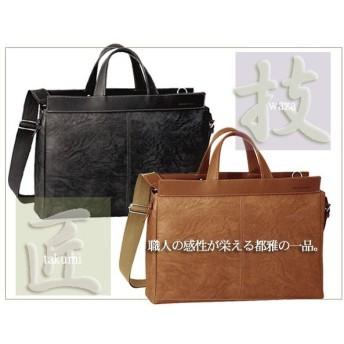 日本製 クラフト ビジネスバッグ ブリーフケース メンズ ビジネス バッグ 出張 通勤 軽量 ショルダーバッグ おしゃれ