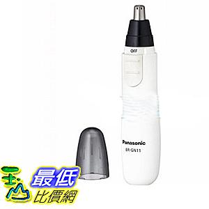 [2020新款] PANASONIC 國際牌 ER-GN11 耳鼻修容器 耳毛刀 鼻毛刀 白