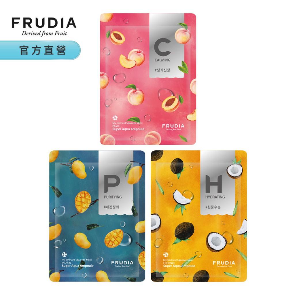 FRUDIA 鮮榨果汁肌 機能保濕面膜(水露狀精華劑型)